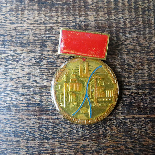 Pin Ukraine City Of Kryvyi Rih 1975