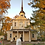 Thumbnail: Pin Soviet Russia Buildings Church Of St. John Of Mattery Znamenie