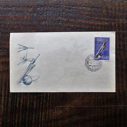 FDC Soviet Russia Space FDC 1962