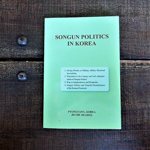 Book North Korea Songun Politics In Korea 2012