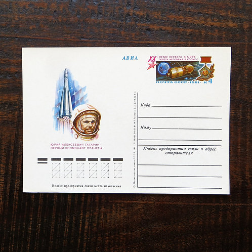 FDC Soviet Russia Space The First Cosmonaut Of The Planets 1981