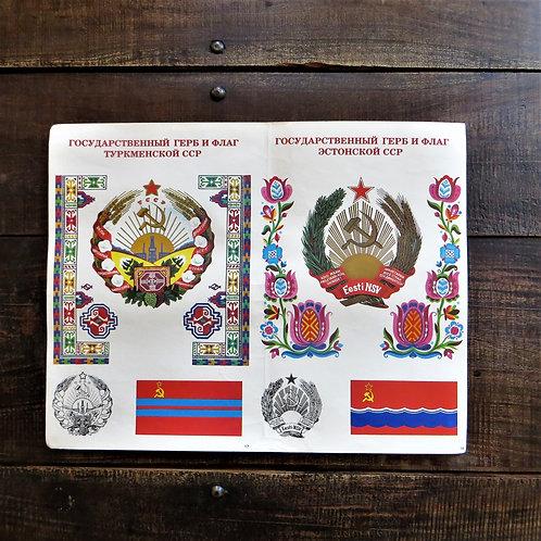 Poster Soviet Russia Original Coat Of Arms Turkmenia And Estonia 1988