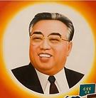 Screenshot_2021-03-29 North Korean DPRK