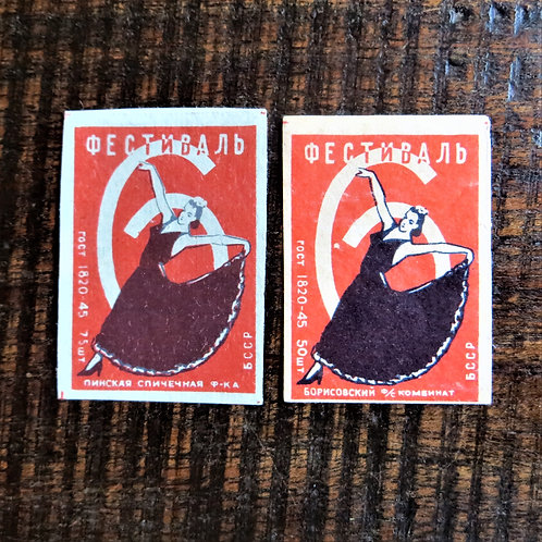 Matchbox Label Soviet Russia Festival