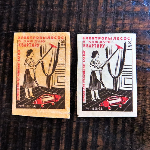 Matchbox Labels Soviet Russia Households Vacuum Cleaner