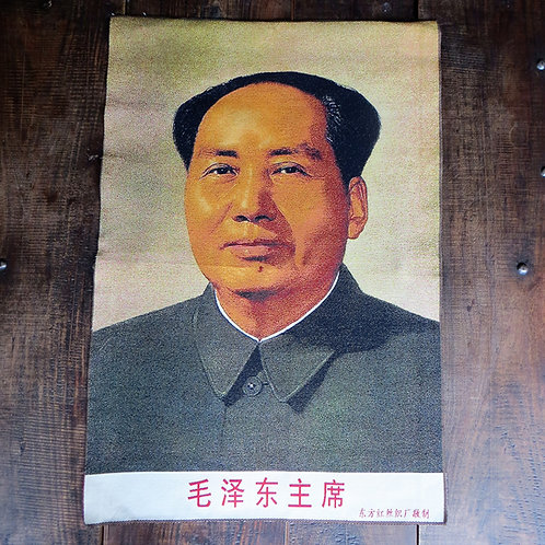 Cloth China Mao Zedong