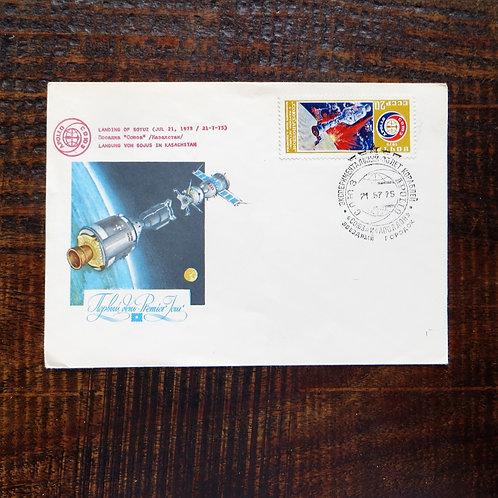 FDC Soviet Russia Soyuz-Apollo 1975