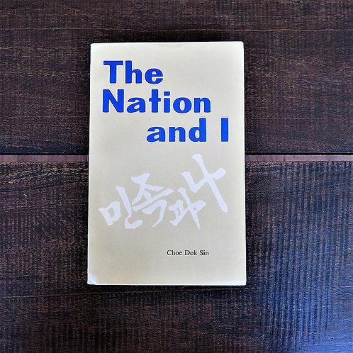 Book North Korea Literature The Nation And I