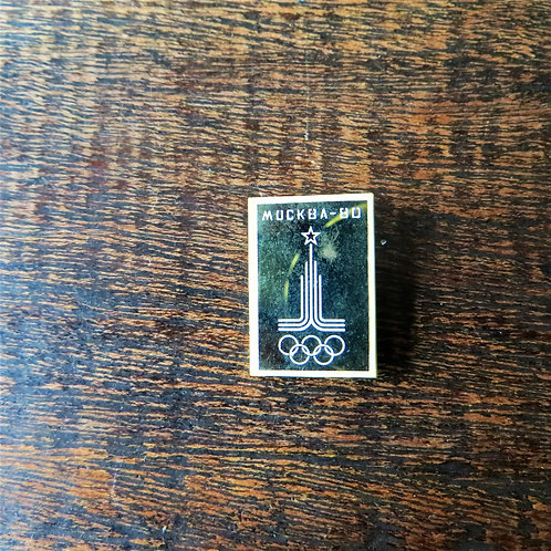 Pin Soviet Russia Sports Olympic Games Moscow 1980