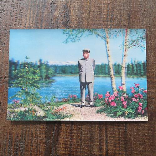 Kim Il Sung Big 3D Postcard