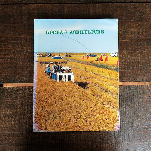 Book North Korea Korea's Agriculture 1983