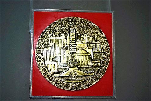 Table Medal Belarus Minsk City Of Heroes