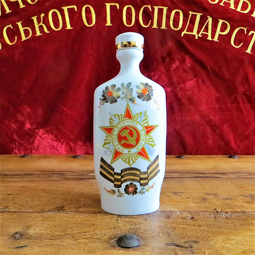 Tableware Soviet Russia Patriotic War