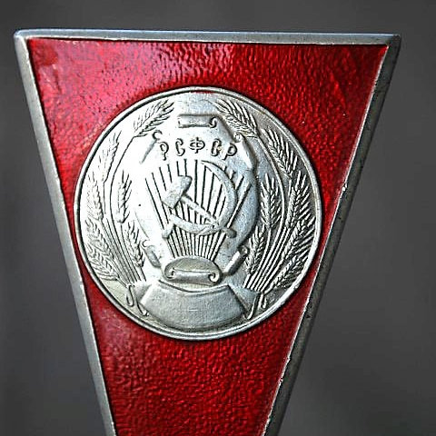 Various Soviet Russia Triangle With Coat Of Arms