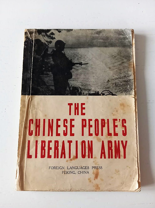 Book China Chinese People's Liberation Army (Red Army)