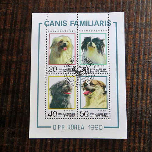 Stamps North Korea Nature Minisheet Dogs 1990