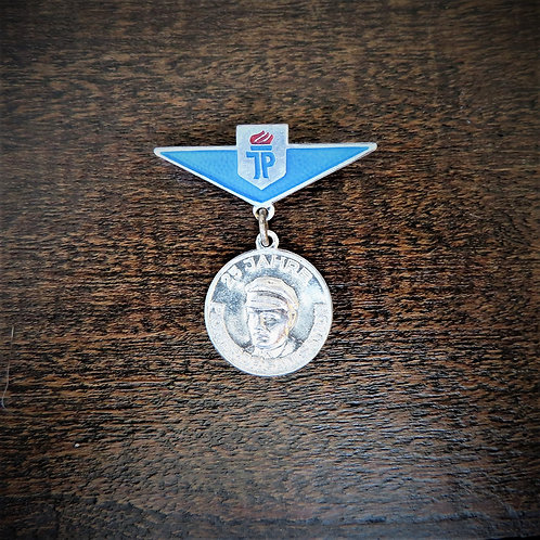 """Pin DDR Young Pioneers """"Silver"""" Edition 25 Years JP 1973"""