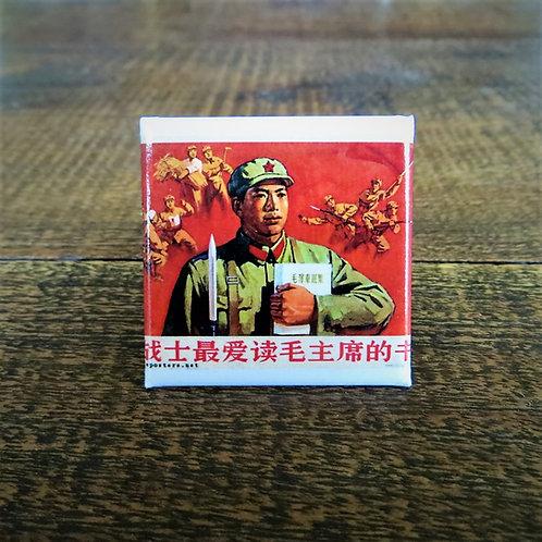 Fridge Magnet Chinese Propaganda