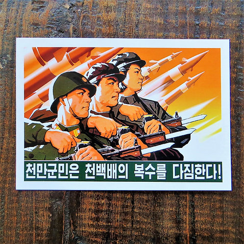 Original North Korea Postcard
