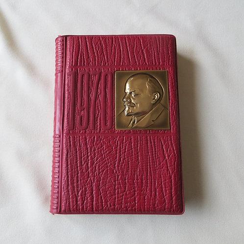 Book Soviet Russia Lenin Agenda 1970 Unwritten