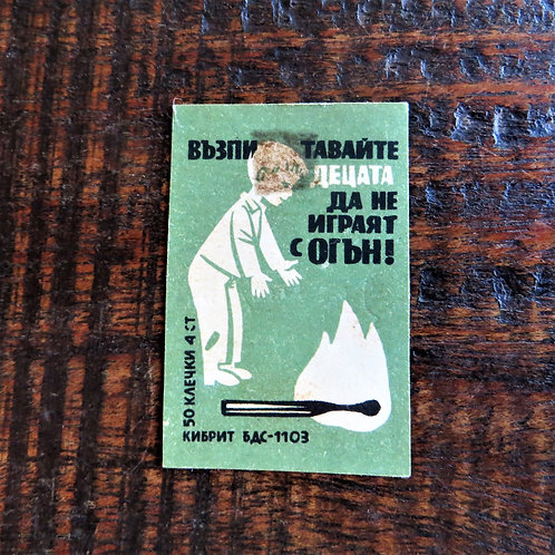 Matchbox Label Soviet Russia Warnings Play Not With Fire