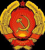 Emblem_of_the_Ukrainian_SSR.svg.png