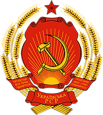 Emblem_of_the_Ukrainian_SSR.svg.png