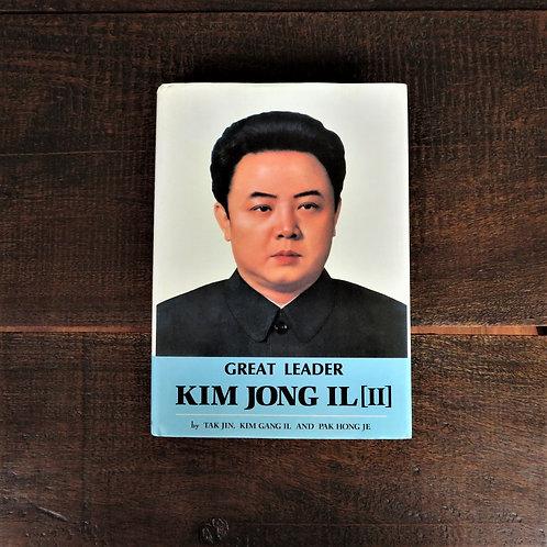 Book North Korea Great Leader Kim Jong Il Part II 1986