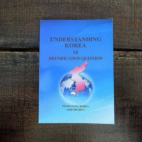 Book North Korea Understanding Korea 10 Reunification Question 2017
