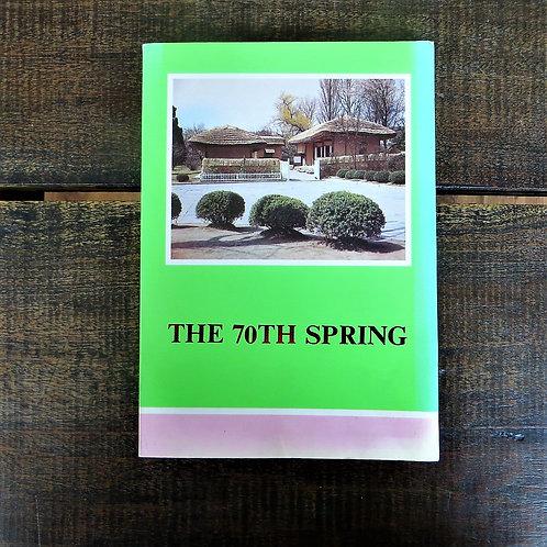 Book North Korea The 70th. Spring 1986