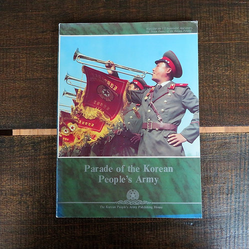 Book North Korea Parade Of The Korean People's Army 1992