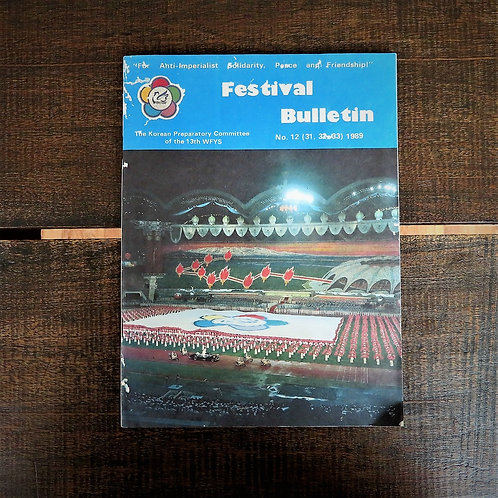 Magazine North Korea 13th, World Festival Of Youth And Students 1989