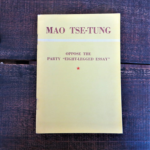 Book China Mao Zedong Oppose The Party Eight Legged Essay 1955