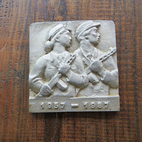 Wallpiece Soviet Russia Red Soldiers Man And Woman