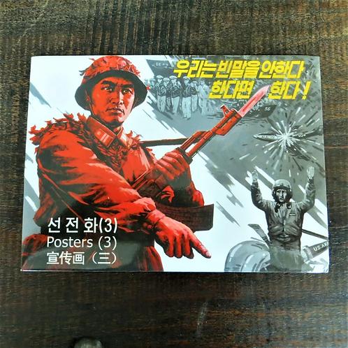 Postcard Set 1997
