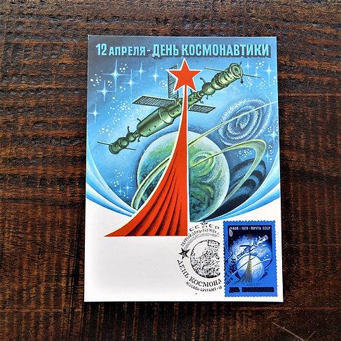 FDC Soviet Russia Space Cosmonautics Day 1978