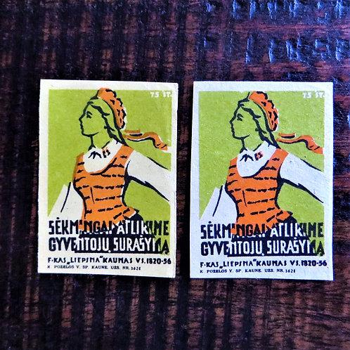 Matchbox Label Czechoslovakia