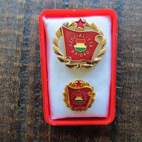 Pin Hungary Socialist Workers Brigade Pin Gold Edition