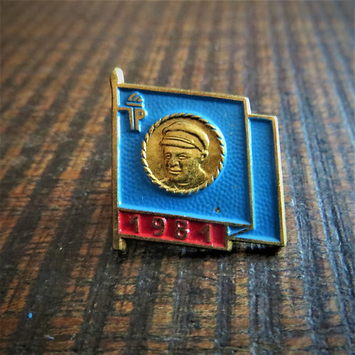 Pin DDR Pin Young Pioneers Blue Flag 1981