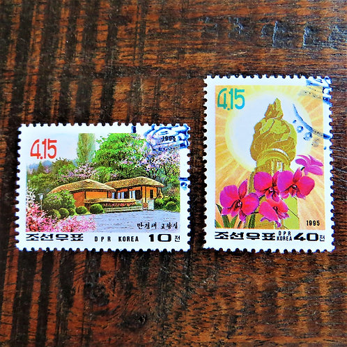 83rd. Anniversary Of The Birth Of Kim Il Sung, 1912-1994 1995