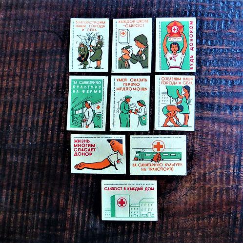 Matchbox Label Soviet Russia Medical Work 1963