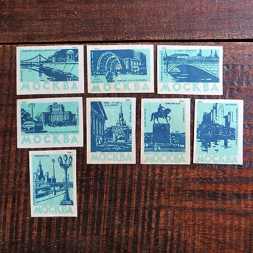 Matchbox Labels Soviet Russia Buildings Structures Moscow 1958