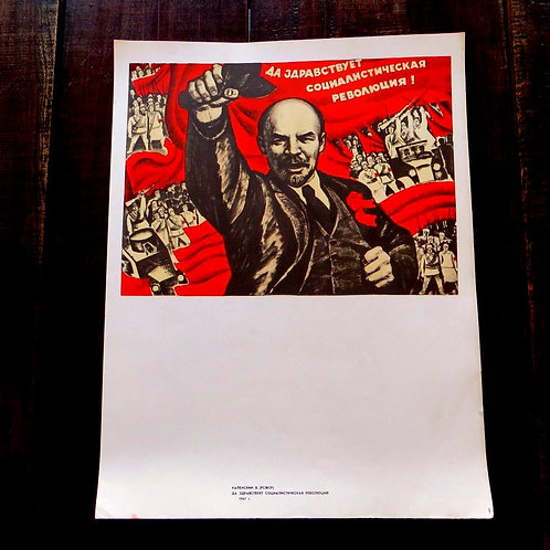 Poster Soviet Russia Reproduction Lenin 1976