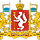 Thumbnail: Pin Soviet Russia Oblast Sverdlovsk