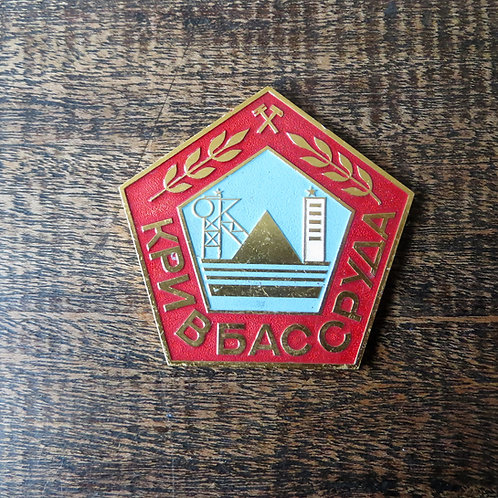 Pins Ukraine Krivbass Mines