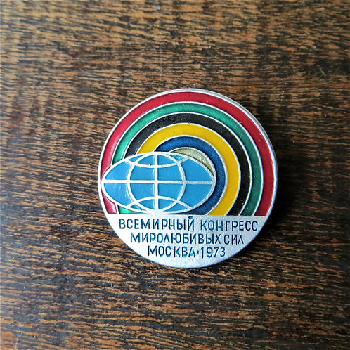 Pin Soviet Russia World Congress Of Peace Forces 1973