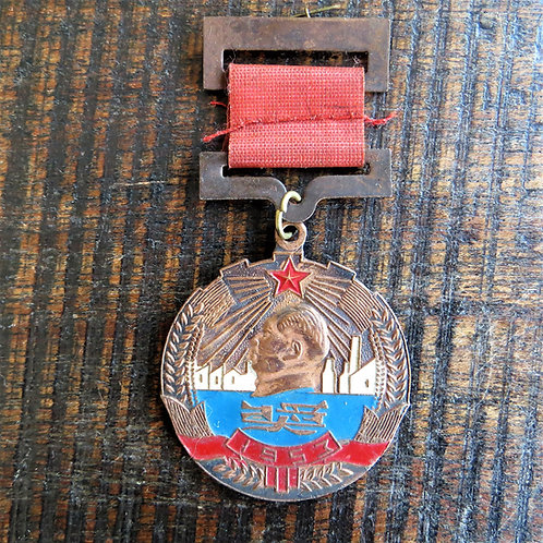 Medal China 1953