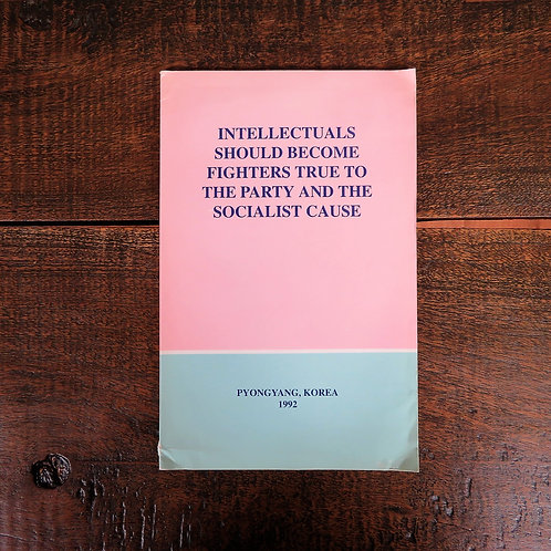 Intellectuals Should Become Fighters True To The Party And Socialist Cause 1992
