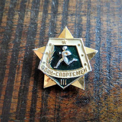 Pin Soviet Russia Sports Athlete Warrior 3rd. Class