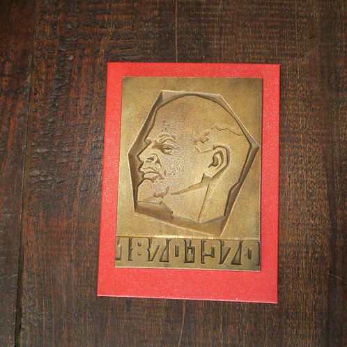 Wallpiece Soviet Russia Lenin Commemorative Plaque 1870-1970
